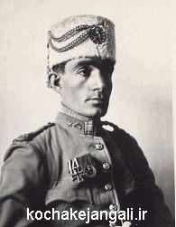کلنل محمد تقی خان پسیان